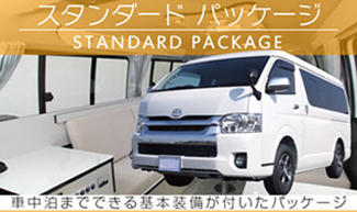 RS wagon STANDARD PACKAGE